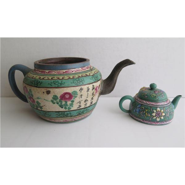 """Qty 2 Ceramic Teapots, Green & Pink, Maker's Mark 4"""" Tall"""