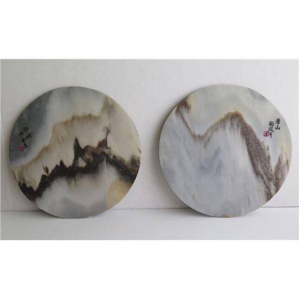 """Qty 2 Chinese Stone Plates w/ Chinese Symbols 10"""" Dia"""