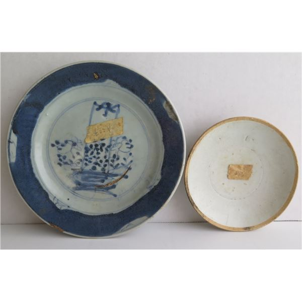 Qty 2 Chinese Ceramic Plates, White w/ Blue Floral, White w/ Trim