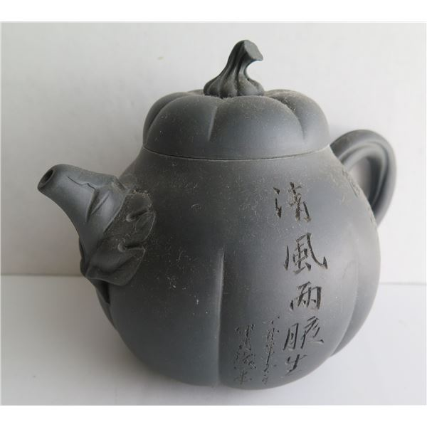 """Chinese Yixing Clay Teapot, Pumpkin w/ Inscribed Chinese Symbols Black 5""""Tall"""