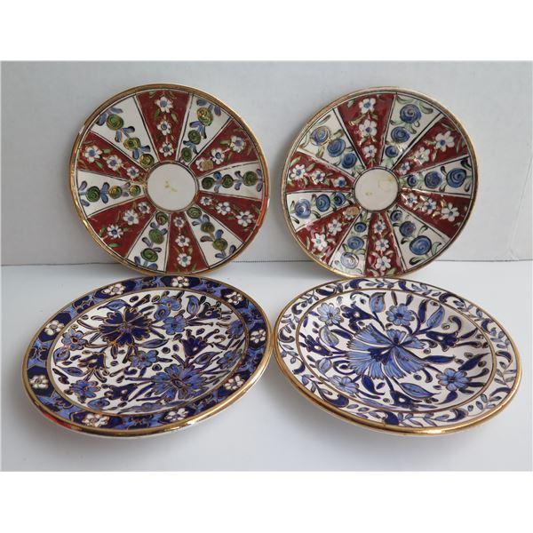 "Qty 4 Handmade Greek Decorative Plates 7"" Dia"