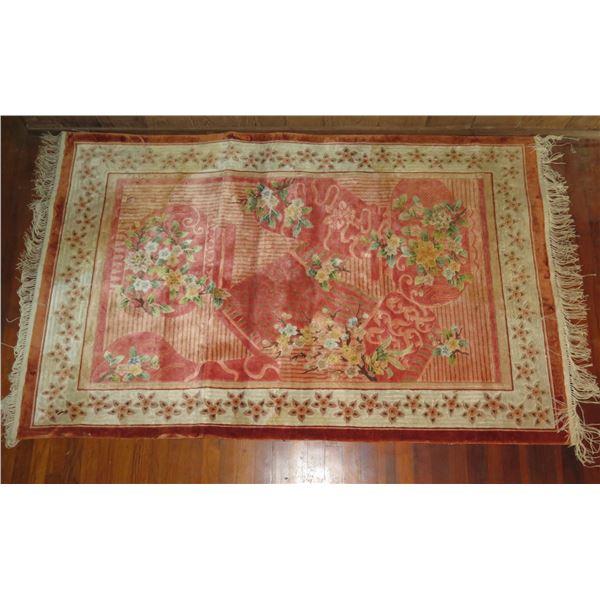 "Oriental Rug, Floral Motif Cream/Peach/Orange w/Floral Border 74"" x 47"""