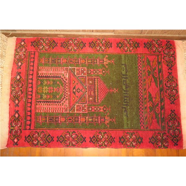 "Persian Rug, Temple Motif Red/Green 35"" x 24"""