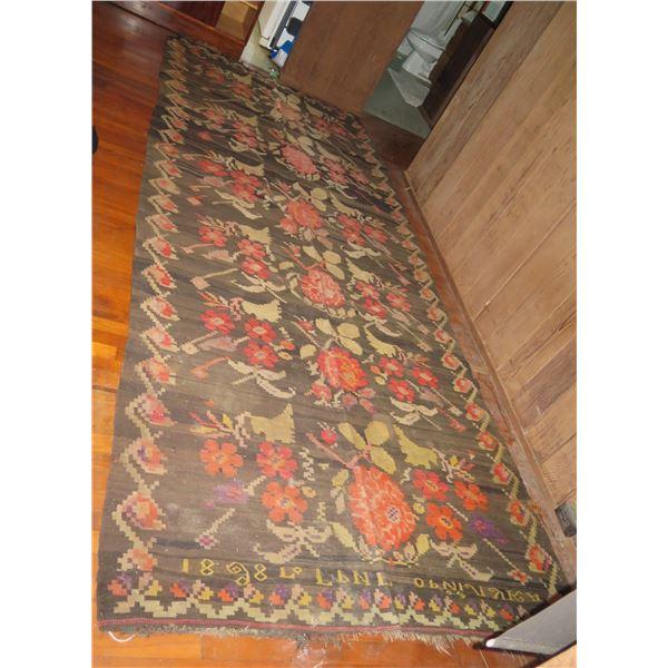 "Asian Woven Runner Rug, Floral Motif Brown/Orange/Yellow/Cream (Small Holes) 154"" x 65"""
