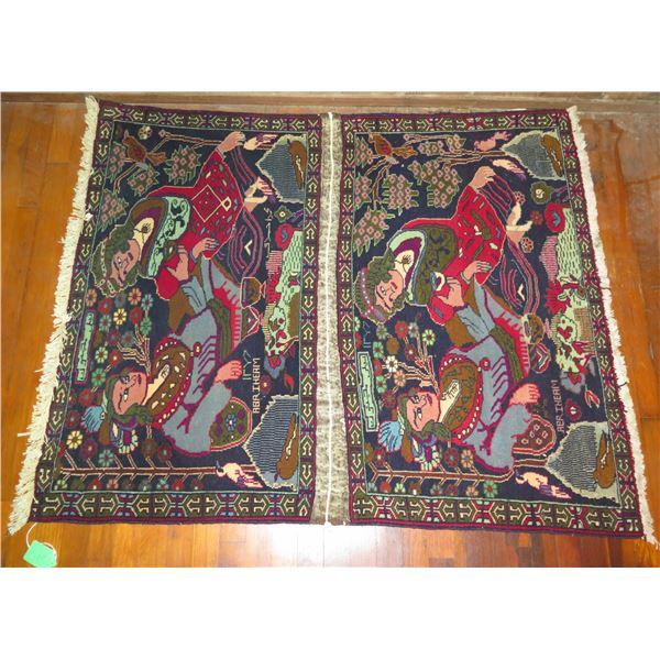 "Persian Rug, Abriheam w/Woman Red/Navy/Grey/Green/Cream 54"" x 44"""