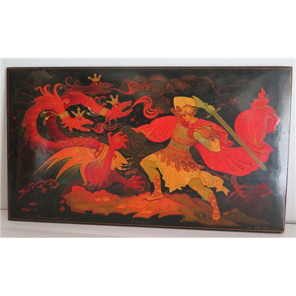 """Framed Art, Russian Lacquer Picture, Signed 15"""" x 9"""""""