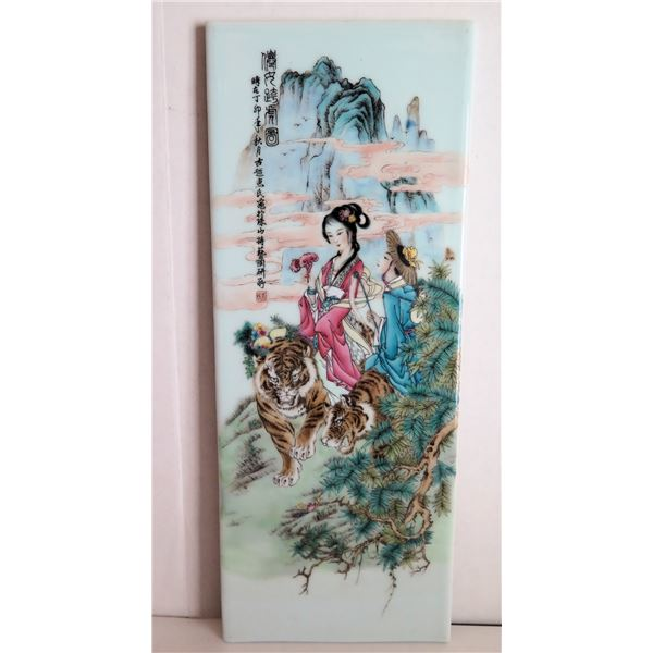 """Chinese Porcelain Painted Art Women, Tigers & Chinese Characters 7"""" x 16"""""""