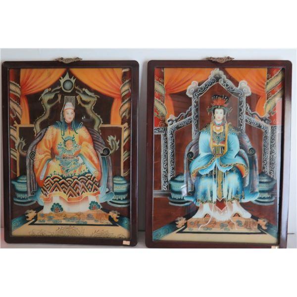 """Qty 2, Framed Art, Asian Emperor & Empress (each 18"""" x 24"""")"""
