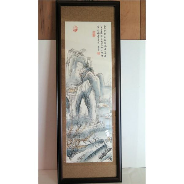 """Framed Art, Chinese Landscape Panel w/ Chinese Characters Maker's Mark 16"""" x 45"""""""
