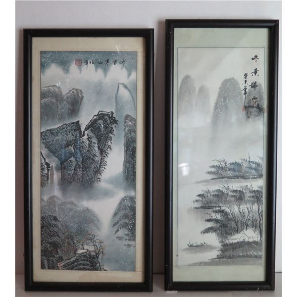 Qty 2 Chinese Landscape Panels Black/White w/Chinese Characters (12x24 & 10x24)