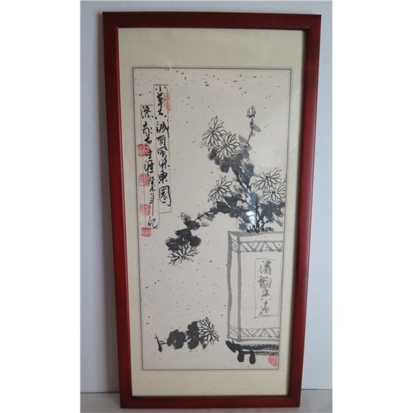 """Framed Art, Chinese Floral in Vase Black/White w/Chinese Characters 27"""" x 13"""""""