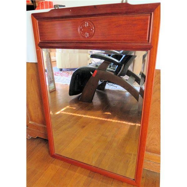 "Wooden Framed Mirror w/Chinese Emblem, Rectangular 24"" x 36"""