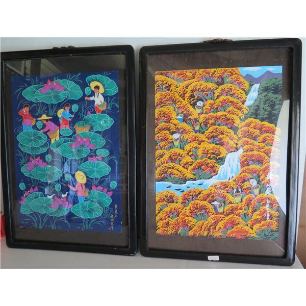 "Qty 2 Framed Asian Art, Ladies w/Lotus Pond, Fruit Pickers w/Waterfalls 28"" x 20"" each"