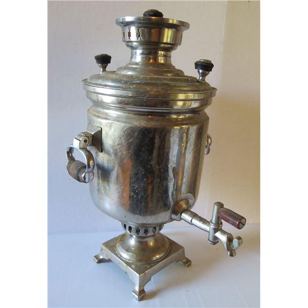 """Coffee Urn, 20.5"""" Tall"""