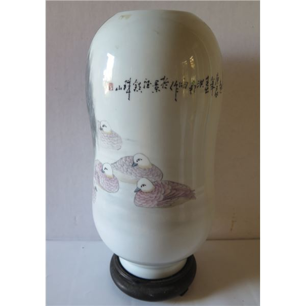 """Asian Porcelain Vase on Wooden Stand w/Bird Motif/Chinese Characters Maker's Mark 15"""" Tall"""