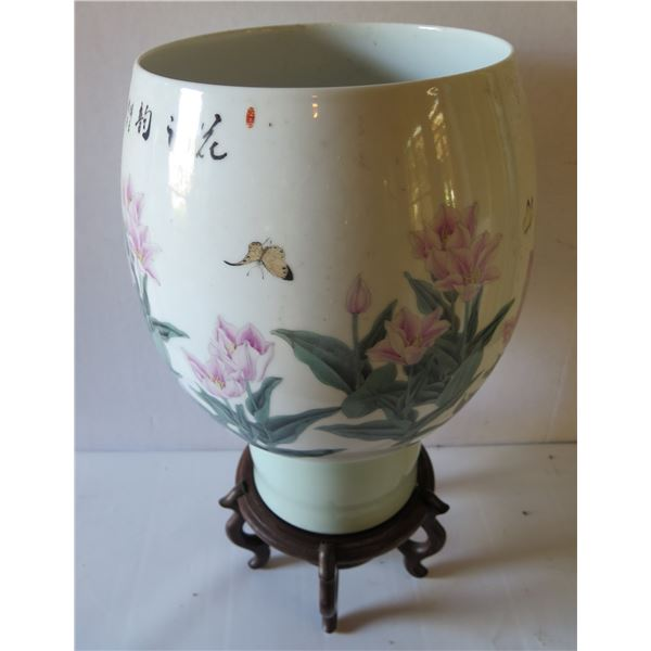"""Asian Porcelain Vase w/Wooden Stand Floral Motif  & Chinese Characters Maker's Mark 19"""" Tall"""