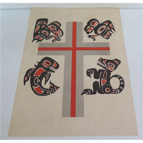 "Native American Art, Cross w/ 4 Animals, Black/Red/Grey/White 11"" x 15"""