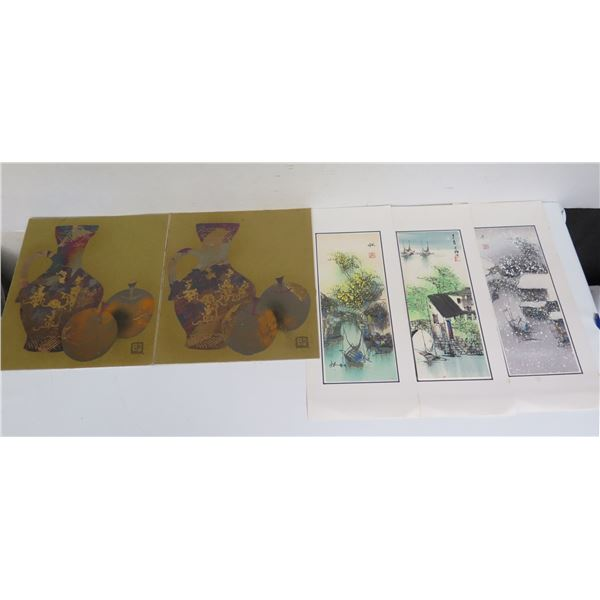 Qty 5 Chinese Painting, 3 Landscape Watercolors,  2 Paintings Vases
