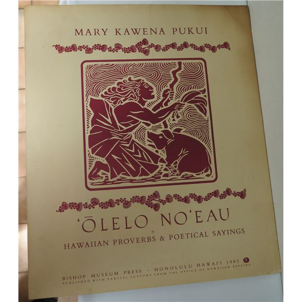 Olelo No'Eau Hawaiian Proverbs & Poetical Sayings Poster, Bishop Museum 1983