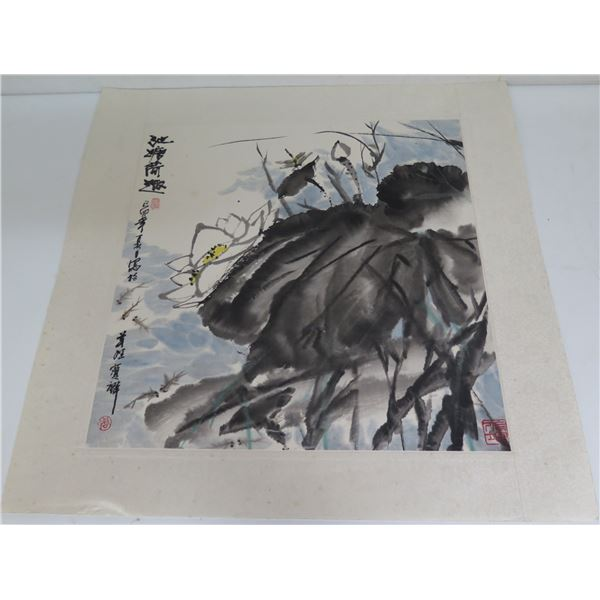 """Chinese Watercolor Art, Floral Motif  Maker's Mark 17.5"""" x 18"""""""
