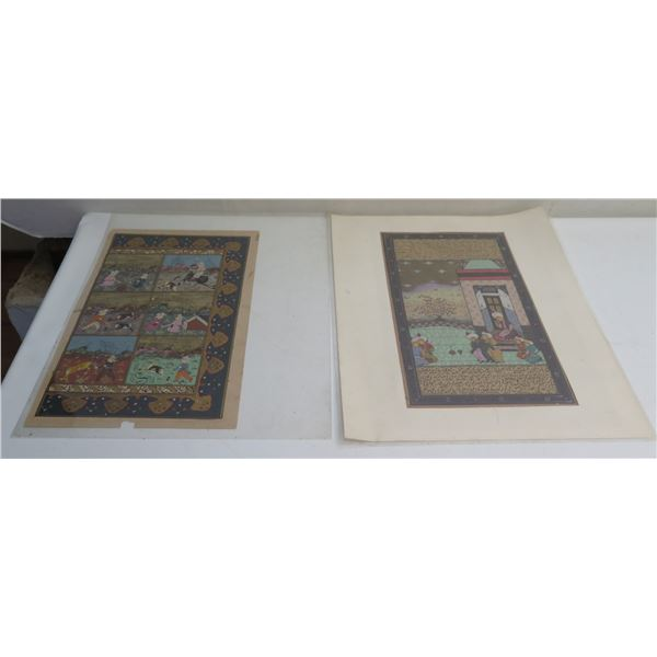 Qty 2 Print Panels, Persian , Story on Back