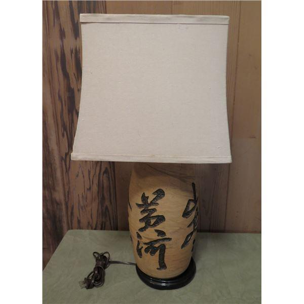 Ceramic Lamp w/ Lampshade Black Inscribed Designs