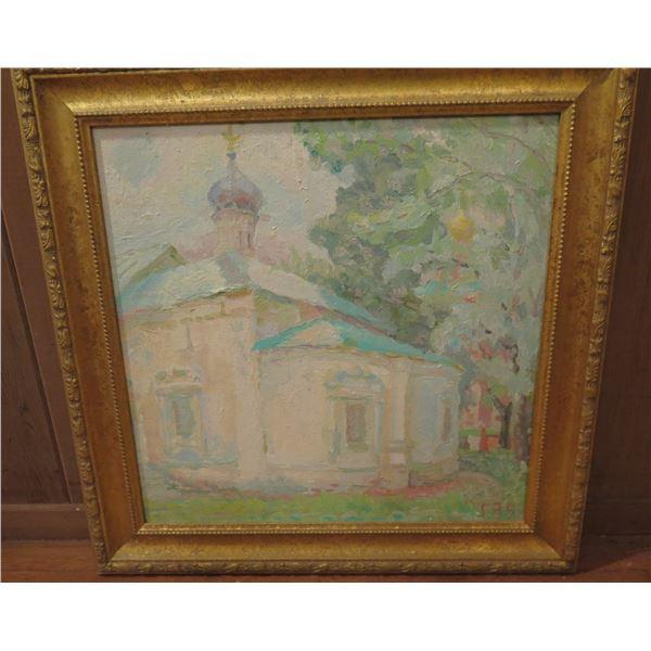 "Framed Art, Landscape Painting, Temple White/Green Signed 19.5"" x 19.25"""