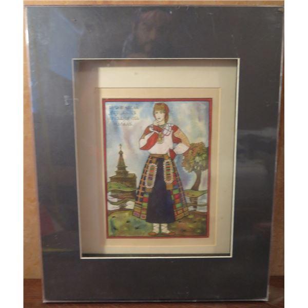 "Framed Art, Shadow Box Frame w Print , Woman w/Traditional Dress 16"" x 20.5"""