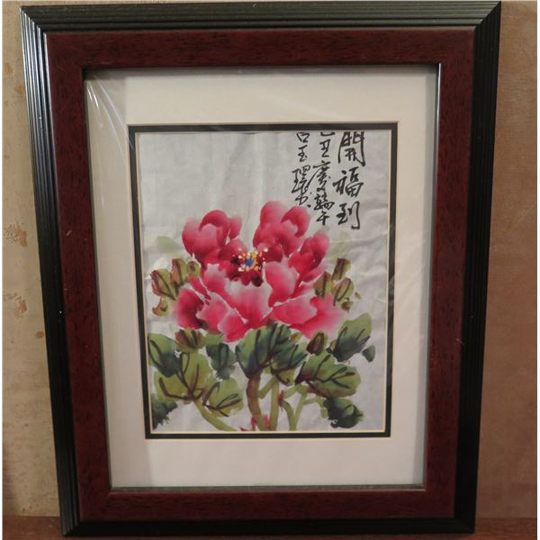 """Framed Art,  Floral Watercolor Painting, Chinese Characters 14"""" x 17.5"""""""