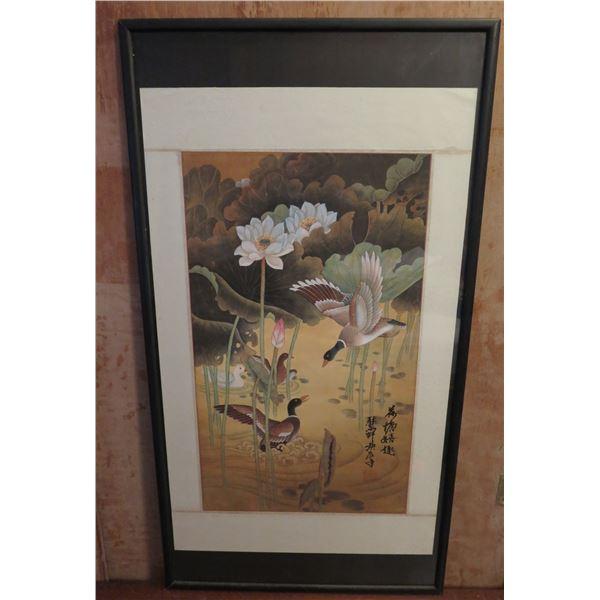 "Framed Art, Ducks w/ Lotus Flowers Print Chinese Characters Maker's Mark 22"" x 41.5"""