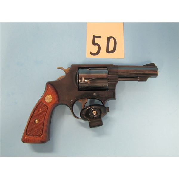 "PROHIBITED:  Smith & Wesson 36 - 1 , revolver 38 Special, 6 shot 3"" barrel, serial #J218xxx"