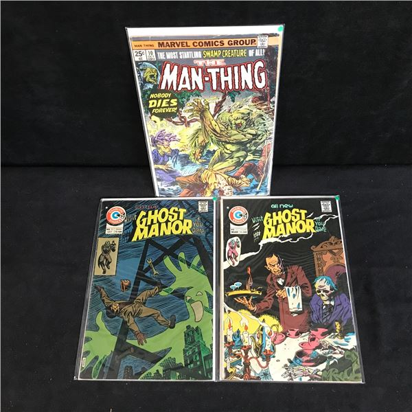 THE MAN-THING/ GHOST MANOE COMIC BOOK LOT