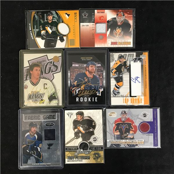ASSORTED HOCKEY CARD LOT (GAME WORN JERSEY/ ROOKIES...)