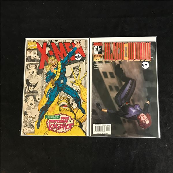 MARVEL COMICS BOOK LOT