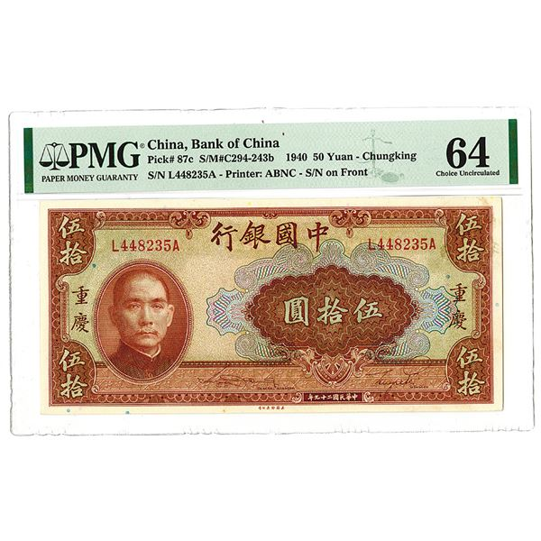 "Bank of China. 1940 ""Chungking"" Issue Banknote."