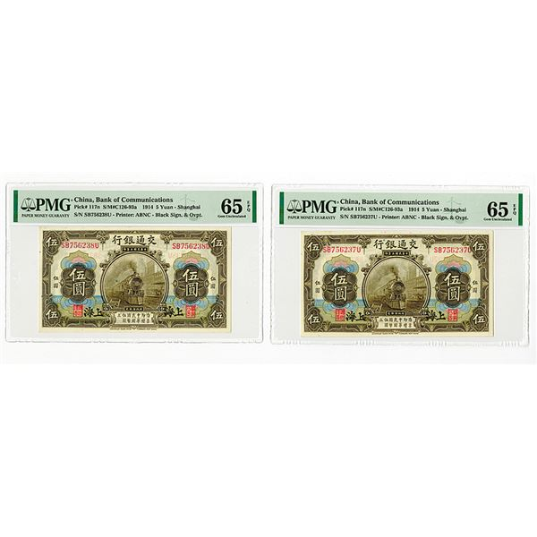 "Bank of Communications. 1914 ""Shanghai"" Issue High Grade Sequential Banknote Pair."