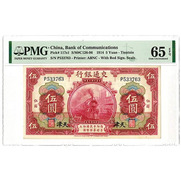 "Bank of Communications. 1914 ""Tientsin Branch"" 5 Yuan Issue Banknote."
