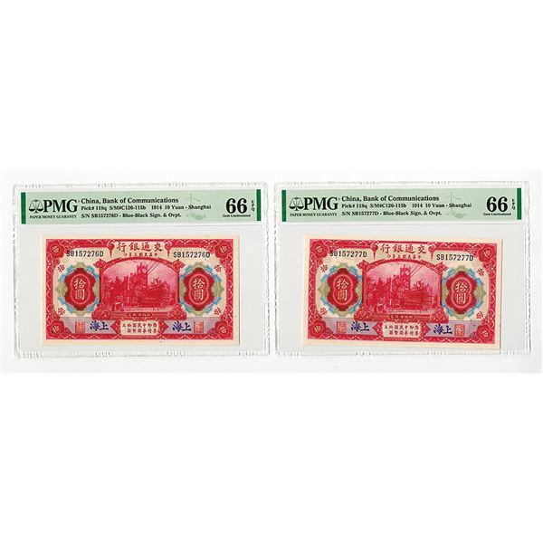 Bank of Communications. 1914  Shanghai  Issue High Grade Sequential Banknote Pair.