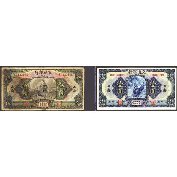 "Bank of Communications, 1927 –Shanghai"" Issue Banknote Pair."