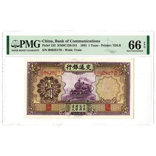 Bank of Communications. 1935 Issue Banknote.
