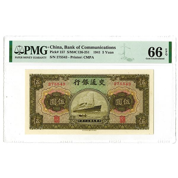Bank of Communications. 1941 Issue Banknote.