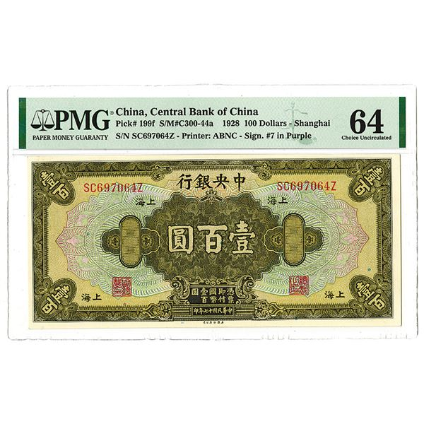 Central Bank of China. 1928 Issue Banknote.