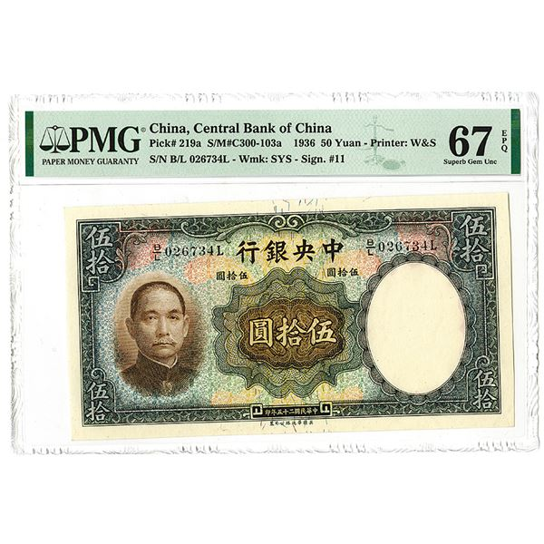 "Central Bank of China. 1936 ""Top Pop"" Issue Banknote."