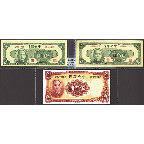 Central Bank of China, 1944-45 Issue Banknote Trio.
