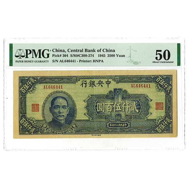 Central Bank of China. 1945 Issue Banknote.