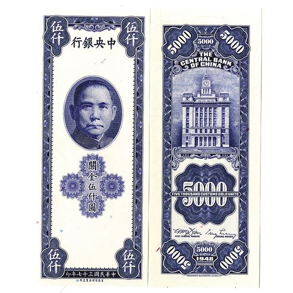 Central Bank of China. 1948. Uniface Front and Back Proof Notes Printed on Planchetted Security Bank