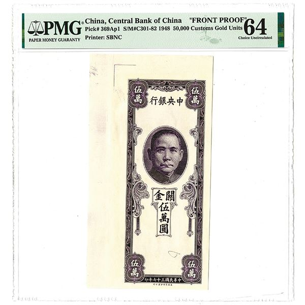 Central Bank of China, 1948 Unreleased Design Uniface Proof Front.