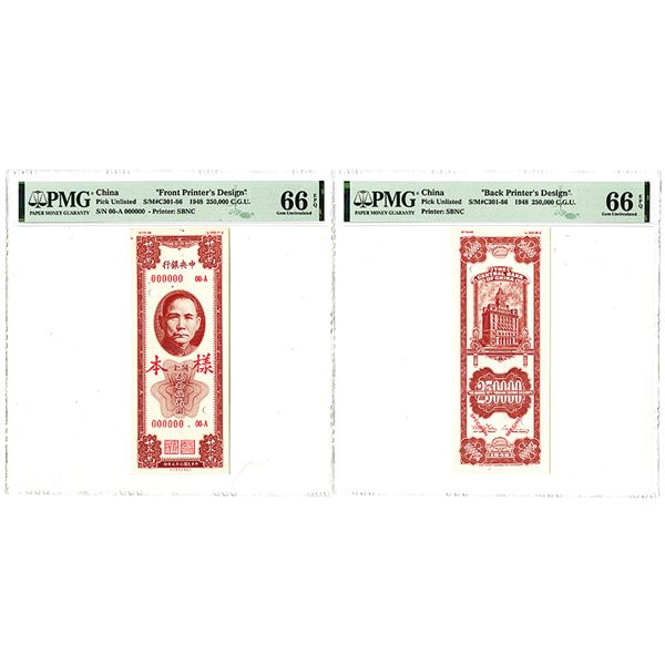 Central Bank of China, 1948 Essay Uniface Front and Back Specimen Banknote Pair Long Letters Variety