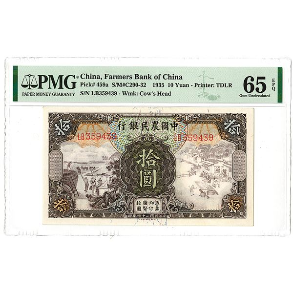 Farmers Bank of China. 1935 Issue Banknote.