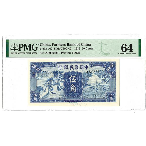 Farmers Bank of China. 1936 Issue Banknote.